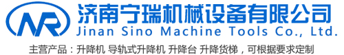 HENAN DINGLI HEAVY MACHINERY CO., LTD